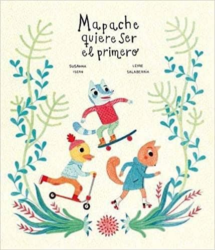 portada mapache quiere ser el primero para niños de 3 años